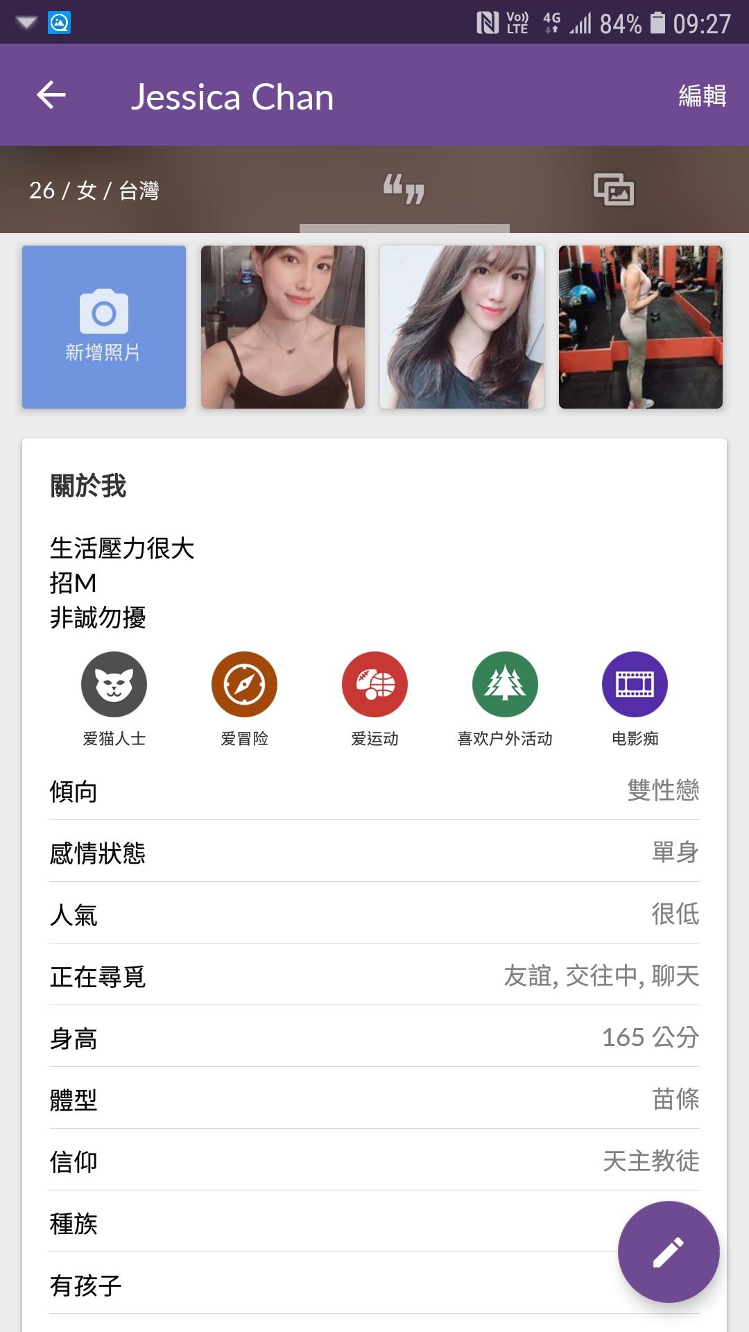https://i.ibb.co/DkNFNh3/Screenshot-20200208-092738-Meet-Me.jpg