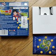 Dragon Ball Goku 2