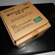 [VDS] IC card Chou DBZ et ampli Taito S-l1600