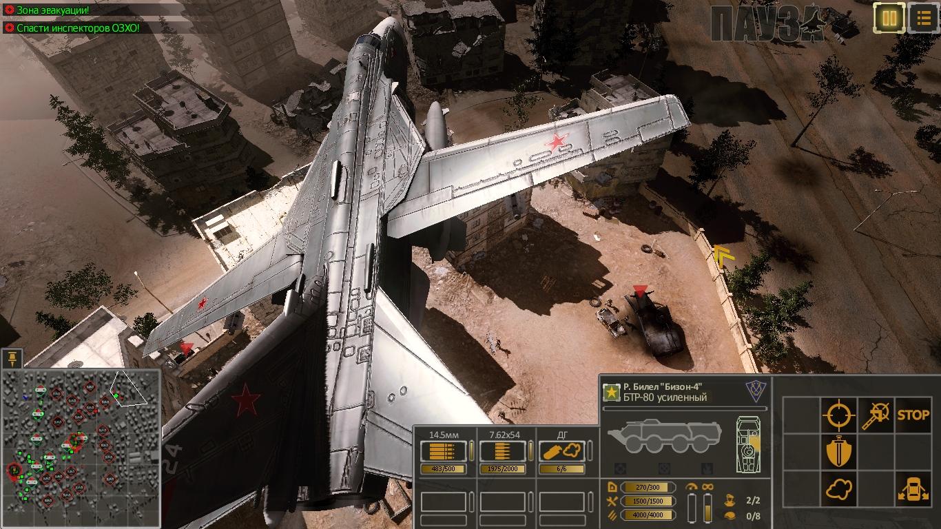 Syrian-Warfare-2021-02-23-02-48-12-845