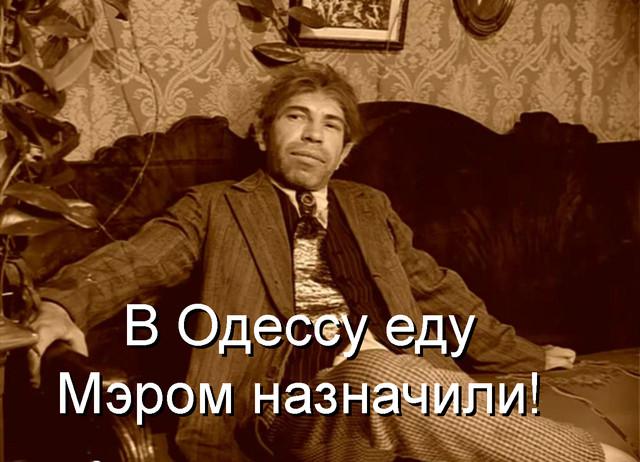 sharikov-2