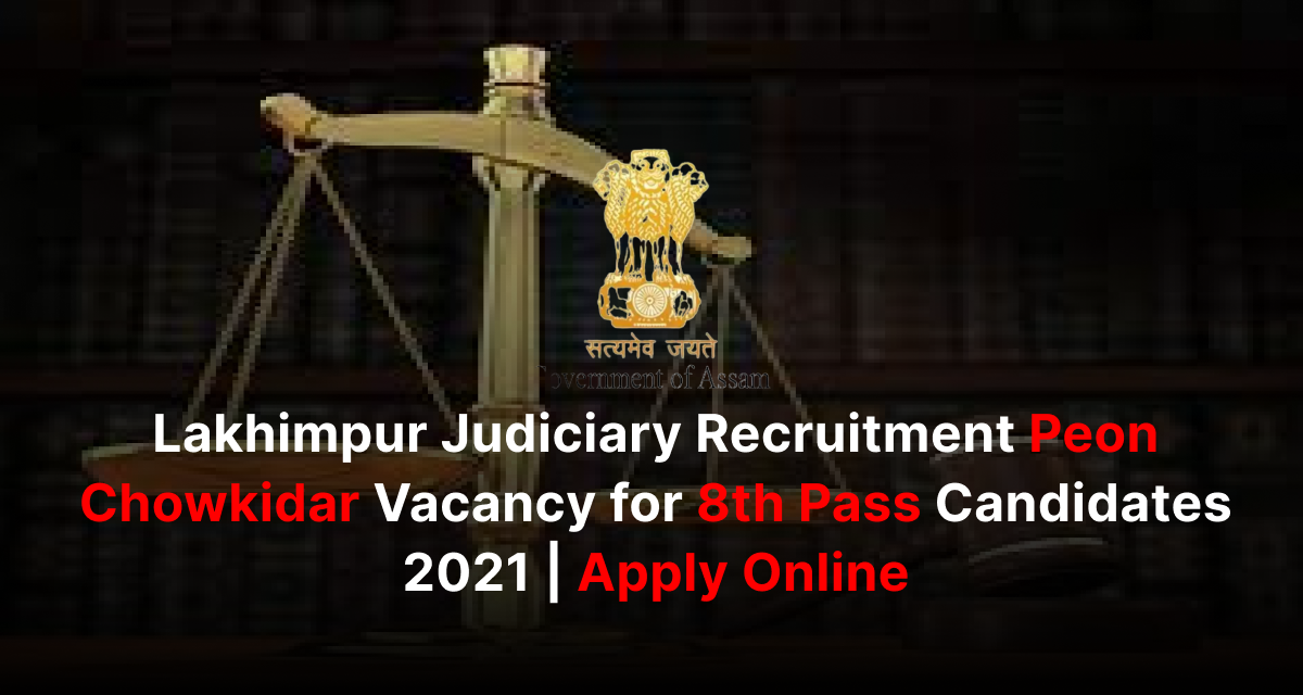 Lakhimpur Judiciary Recruitment Peon Chowkidar Vacancy 2021