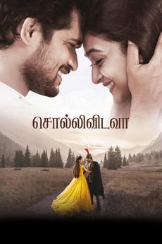Mere Hindustan Ki Kasam 2 (Sollividava) Hindi Dubbed Movie 720p