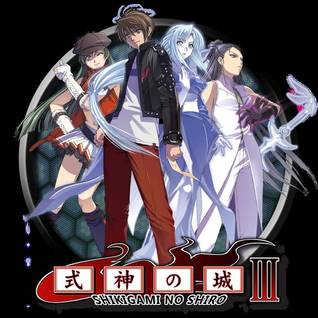 Shikigami-No-Shiro-III