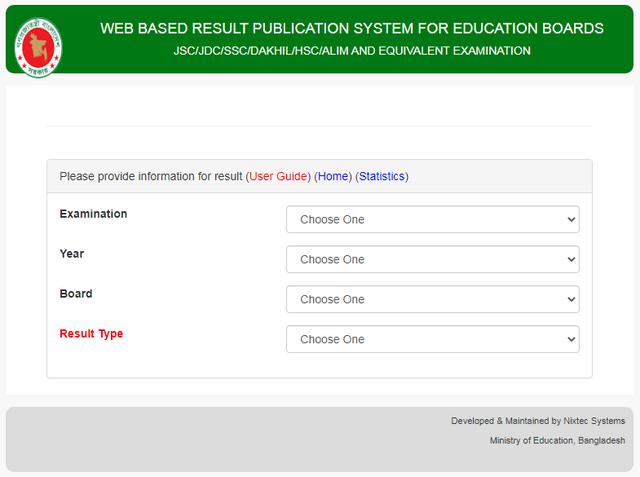 HSC-Result-2020-Dhaka-Board-Online-Check-Marksheet