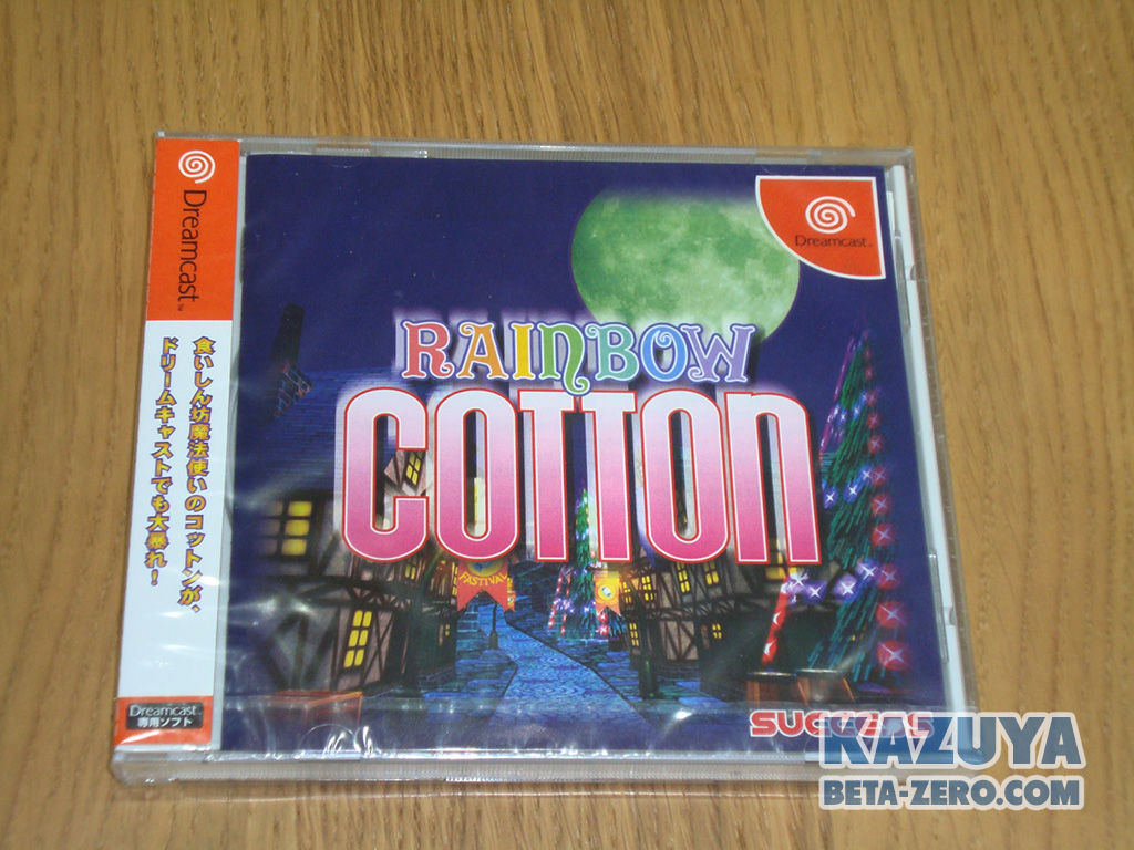 rainbow-Cottonw.jpg