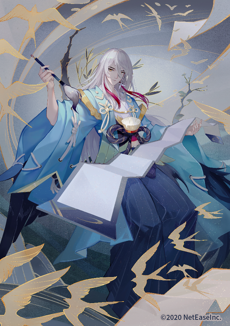 Topics tagged under d_art on 紀由屋分享坊 Onmyoji-5