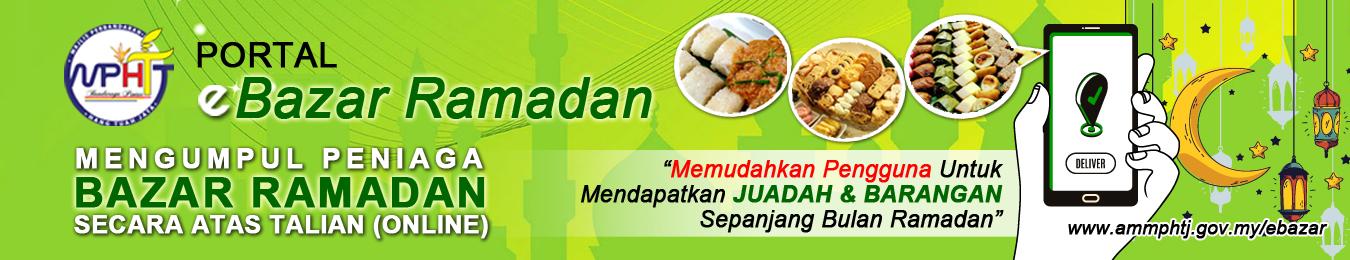 Banner-e-Bazar-Ramadan-Link-copy