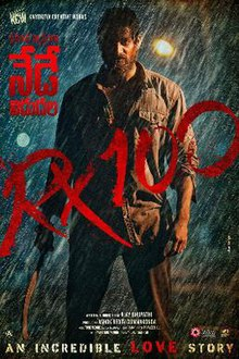 RX 100 (2019) Hindi Dubbed Movie 720p