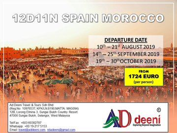rsz-fixed-departure-spain-morocco-2019-ad-deeni