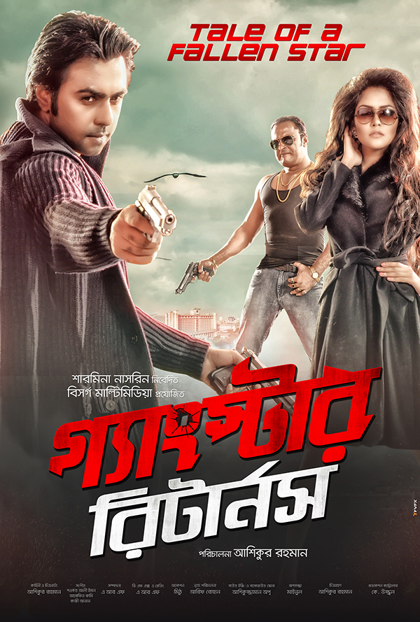 Gangster Returns (2015) Bangla Movie HDRip 720p