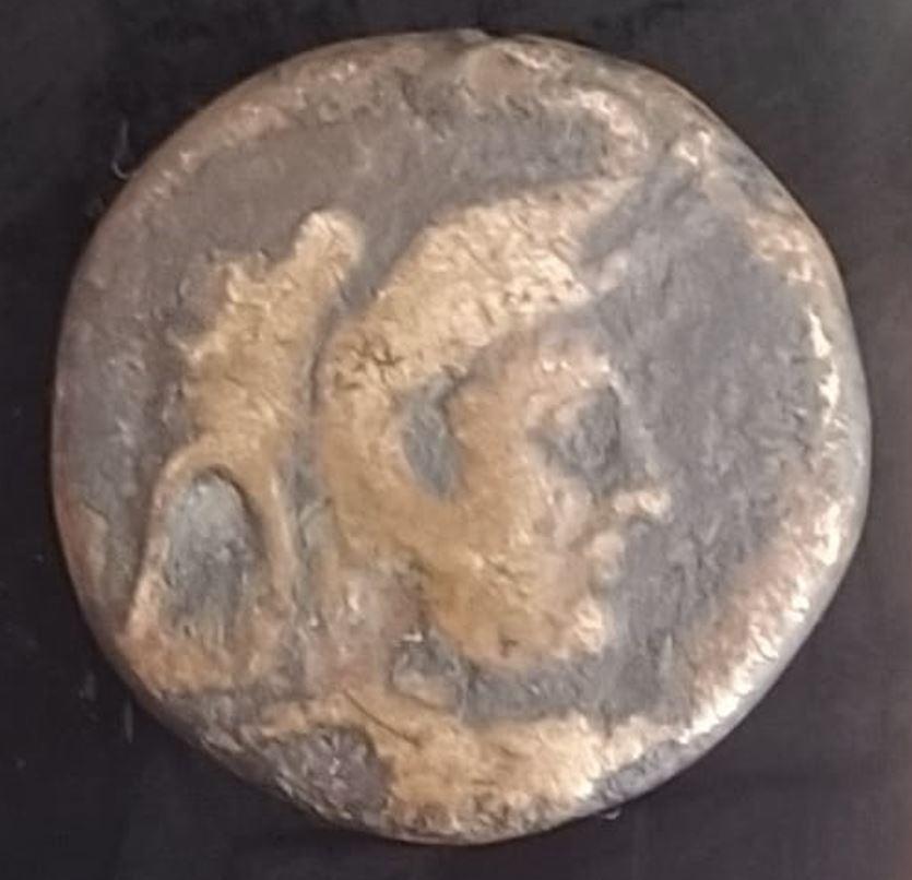 Moneda sin catalogar (griega) Anverso
