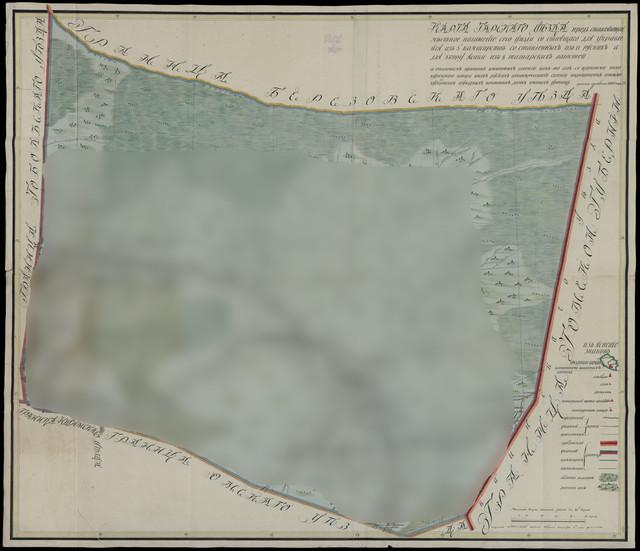 1809-10