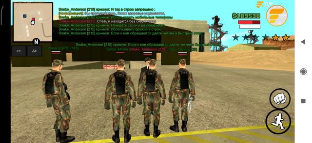 Screenshot-2020-09-17-11-51-22-777-com-rockstargames-gtasa