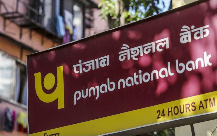 PNB raises around ₹ 1,800 crore via QIP offering