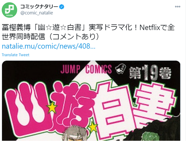 Topics tagged under netflix on 紀由屋分享坊 Image