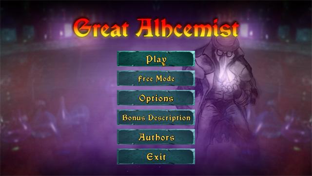1-Great-Alchemist-001