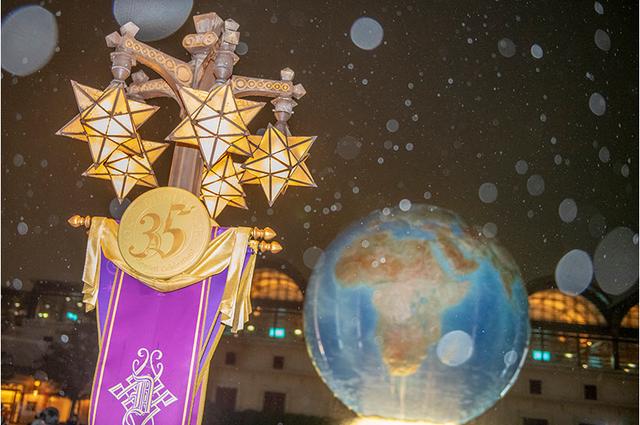 [Tokyo Disney Resort] Le Resort en général - le coin des petites infos - Page 14 Xx21