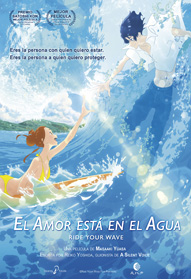 El-Amor-Esta-En-El-Agua.jpg