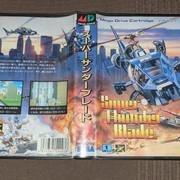[vds] jeux Famicom, Super Famicom, Megadrive update prix 25/07 PXL-20210723-093508205