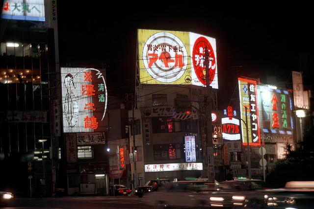 Kobe-City-5