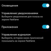 Screenshot-2014-05-30-05-29-02