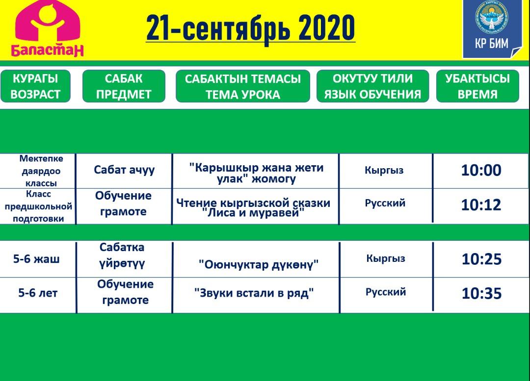 IMG-20200919-WA0018