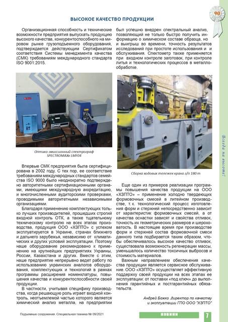 90-2-pdf-6