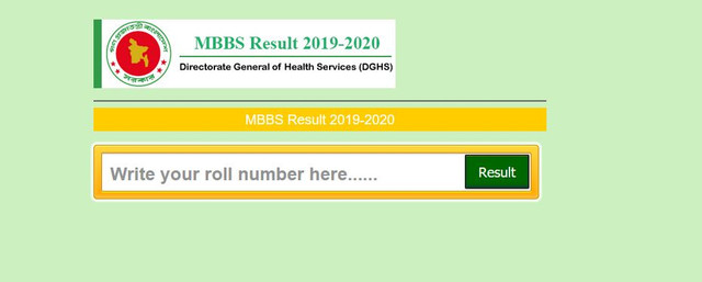 check-result-mbbs