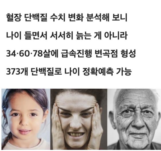 2021-08-31-16-40-31-493