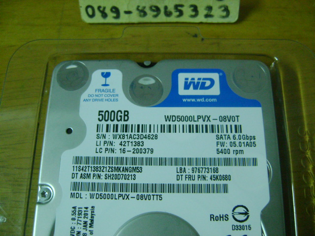DSC02179