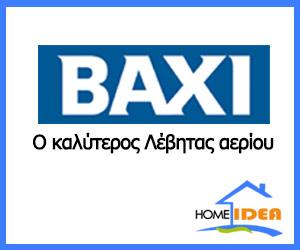 k-banner