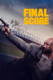 ფინალური ანგარიში Final Score