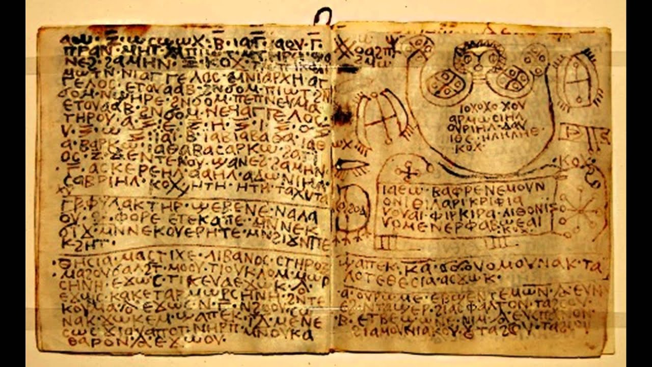 Um exemplo de papiro mágico egípcio