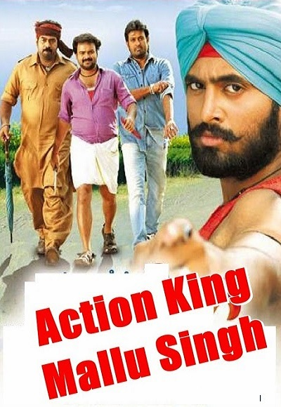 Mallu Singh 2020 Bangla Dubbed Full Movie 720p HDRip 700MB Download