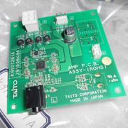 [VDS] IC card Chou DBZ et ampli Taito DSCN0009
