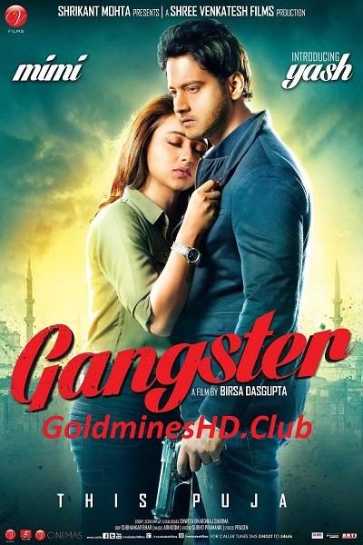 Gangster 2016 AMZN WEB-DL