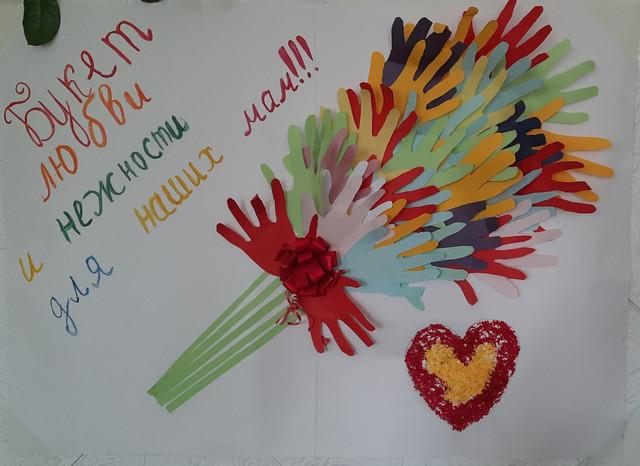 День Матери в Галкинской школе