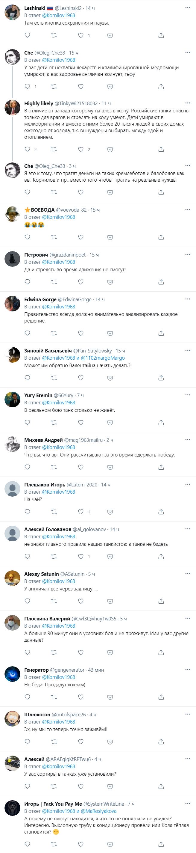 Fire-Shot-Capture-716-Vladimir-Kornilov-5-5-twitter-com