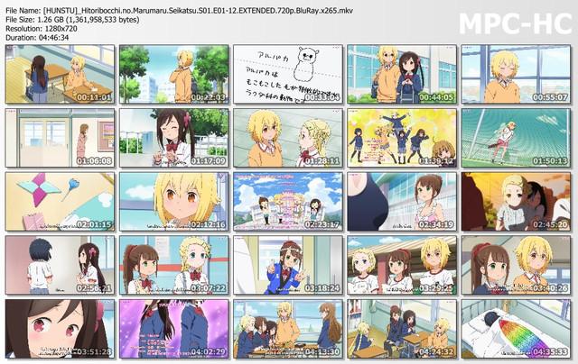 HUNSTU-Hitoribocchi-no-Marumaru-Seikatsu-S01-E01-12-EXTENDED-720p-Blu-Ray-x265-mkv-thumbs