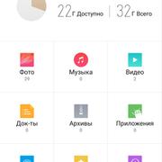Screenshot-2016-10-30-15-01-21