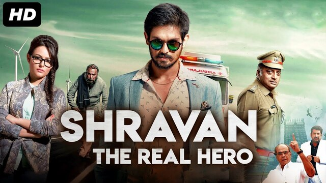 Sarvan The Real Hero (Sei) 2018 Hindi Dual Audio HDRip 720p