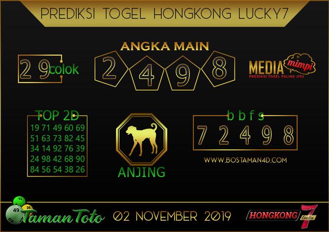 Prediksi Togel HONGKONG LUCKY 7 TAMAN TOTO 02 NOVEMBER 2019