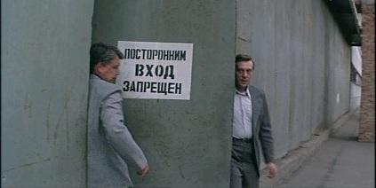«Директор Кто» Лихорадка: Монстры внутри