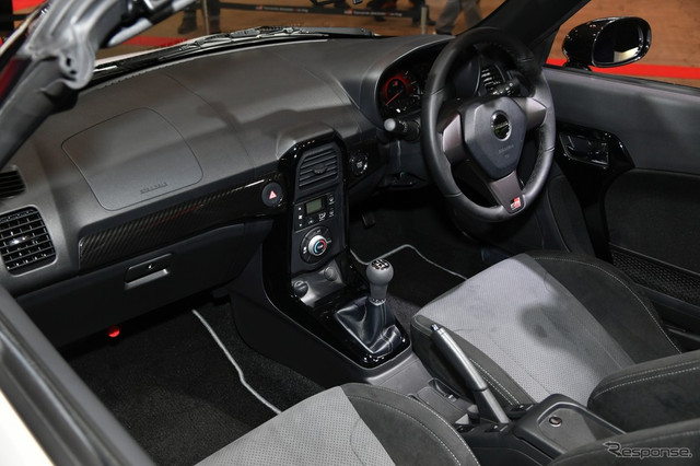2014 - [Daihatsu] Copen II - Page 3 K8