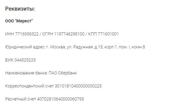 a2b7-fc85-cee5-3f0a