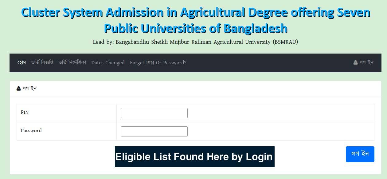 7-Agriculture-University-El