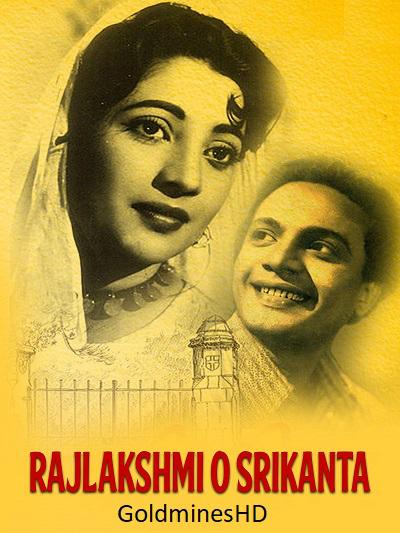 Rajlakshmi O Srikanta 1958