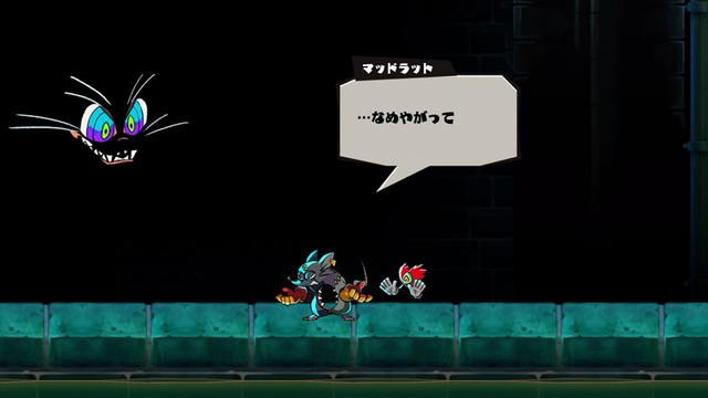 MAD_RAT_DEAD - PS4/Switch『MAD RAT DEAD』 公開頭目角色資訊!  MAD-RAT-DEAD-20200918105808