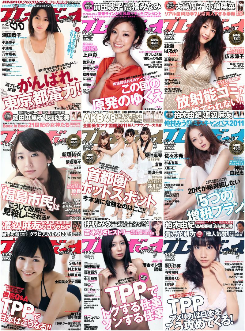 Weekly-Playboy-2011-Collection05